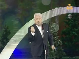Владимир Винокур - Сережа, друг мой Заика-2 (2005)