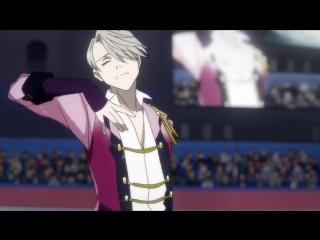 Yuri!!! on Ice | Victor Nikiforov - Stammi vicino | Виктор Никифоров | 1 серия
