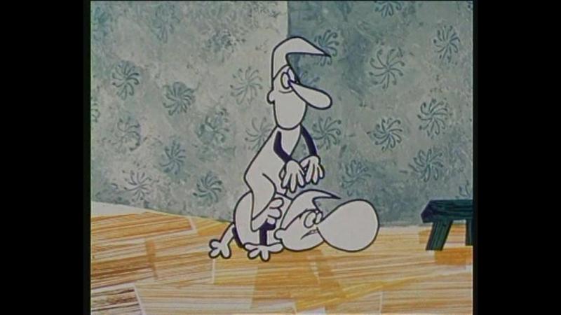 Как Кржемелик и Вахмурка варили чай из шиповника (1970)