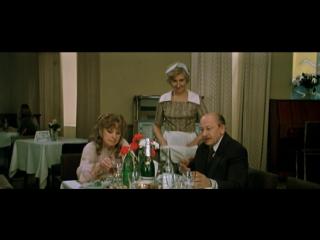 Х\ф Любимая женщина механика Гаврилова (1981)