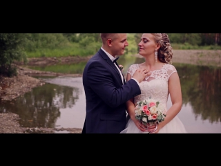 Wedding day 8.07.2017
