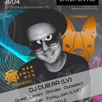08.04 - Funk You! & dj DUB:RA (LV)@Popravka-Spb