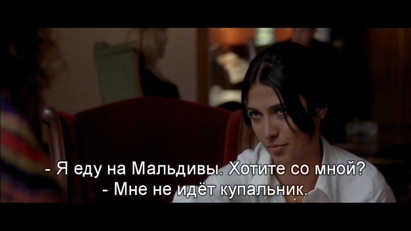 Последствия Любви | Le conseguenze dell'amore (2004) Fre Rus Sub (480p)
