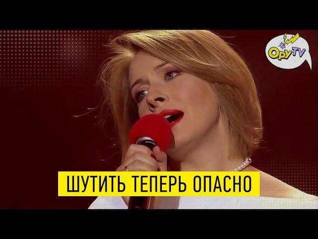 За эту песню их могли закрыть Вечерний Квартал спел о цензуре в УКРАИНЕ