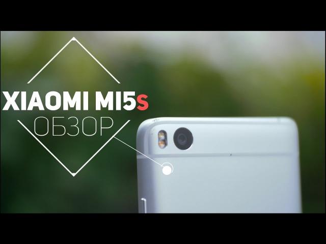 Лучший обзор Xiaomi Mi5s [4k]