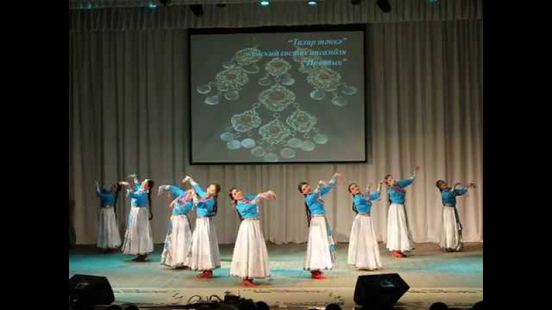 Талир тәнкә - женский состав ансамбля Ирандык