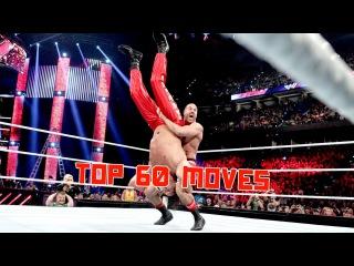 Top 60 Moves Of Antonio Cesaro (WWE)