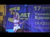 Оригинальное исполнение We will rock you,Русских Валенок и Калинки Малинки на электров...