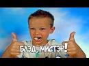 УДАЛЕННОЕ ВИДЕО Мистер Макс RYTP / ПУП / РИТП / РУТП Mister Max