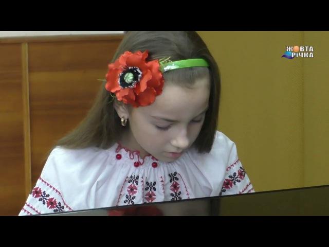 Обдарована піаністка Ангеліна Мирошник