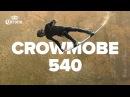 Как делать трюк Crowmobe 540 на вейкборде – Сальто вперед и вращение на 540°