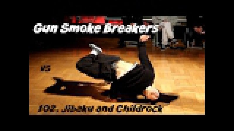 Final. Gun Smoke Breakers vs. Jibaku, Childrock, Bboy 102. Bebboy 2017 » Freewka.com - Смотреть онлайн в хорощем качестве