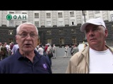 Ветераны МВД блокировали улицу Грушевского в Киеве Сволочи к власти пришли!