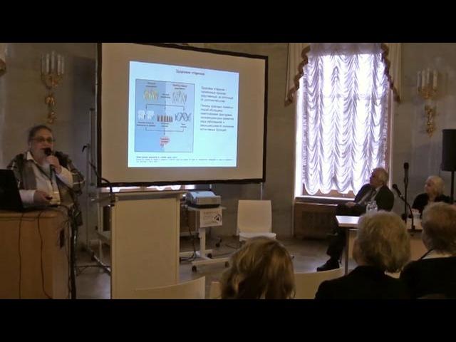 Николай Янковский и Светлана Боринская Генетические подходы в гуманитарных исследованиях