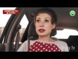 Секс-машина - Аферисты в сетях - Выпуск 9 - 01.11.2016