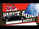 Империя Илона Маска: HyperLoop, Tesla Motors и SolarCity