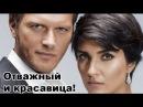 Отважный и красавица 1 сезон 20 серия субтитры