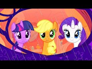 My Little Pony || 1 сезон 8 серия || Единство противоположностей