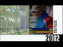 Намедни - 2002. Скандалы на Олимпиаде Солт-Лейк-Сити