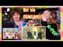 Реакция бабушки на корейские клипы / K-POP