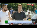 ВДВшник в парке Горького избил корреспондента НТВ в прямом эфире (02.08.2017) · #coub, #к ...