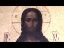 Прп Силуан Афонский и чудотворная икона Спасителя из Русского Пантелеимонова монастыря на Афоне