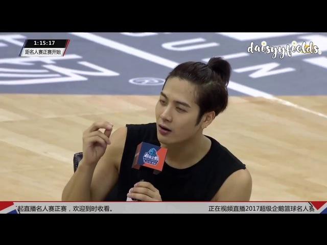[ENG] 170910 GOT7 Jackson interview @ Tencent Super Penguin All Star Basketball Game 超级企鹅名人赛