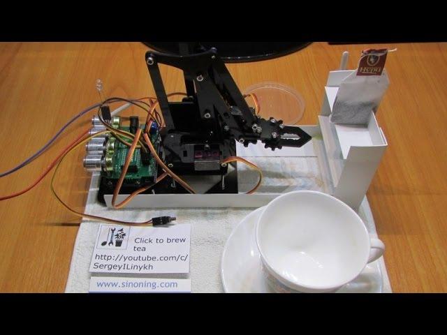 Робот манипулятор - Robot Arm
