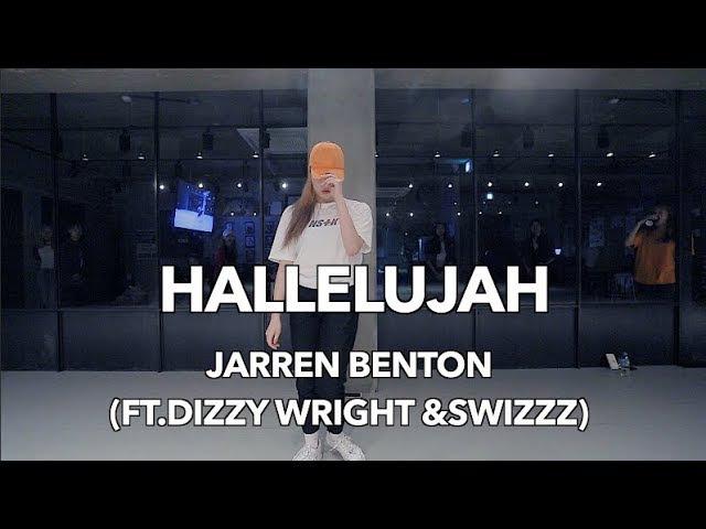 [NEW CLASS OPEN] HALLELUJAH - JARREN BENTON (FT. DIZZY WRIGHT SWIZZZ) / DASOM CHOREOGRAPHY