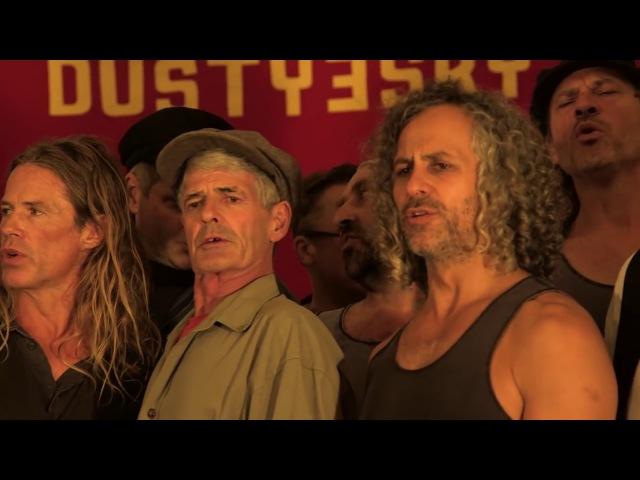 DUSTYESKY - Австралийцы поют русские революционные песни \ Red army russian revolutionary song