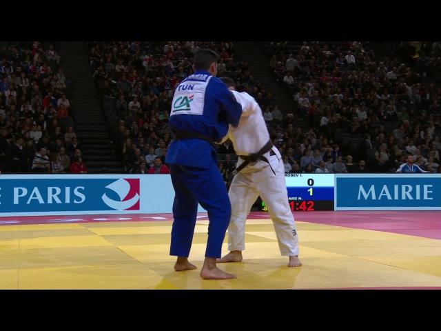 Большой Шлем в Париже 2017   Хубецов - Бен Аммар (-81 кг)