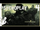 PsychoPLAY Counter Strike #4 - Восходящая звезда YouTube  (18+)