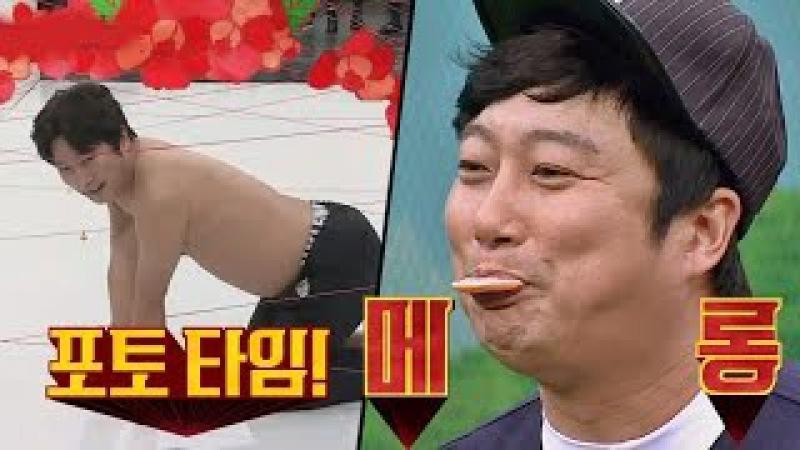 [뼈그맨 스페셜] 웃음 빵빵(!) '살신성인' 몸 개그, 역시 이수근^ㅁ^ 아는 형님 6854
