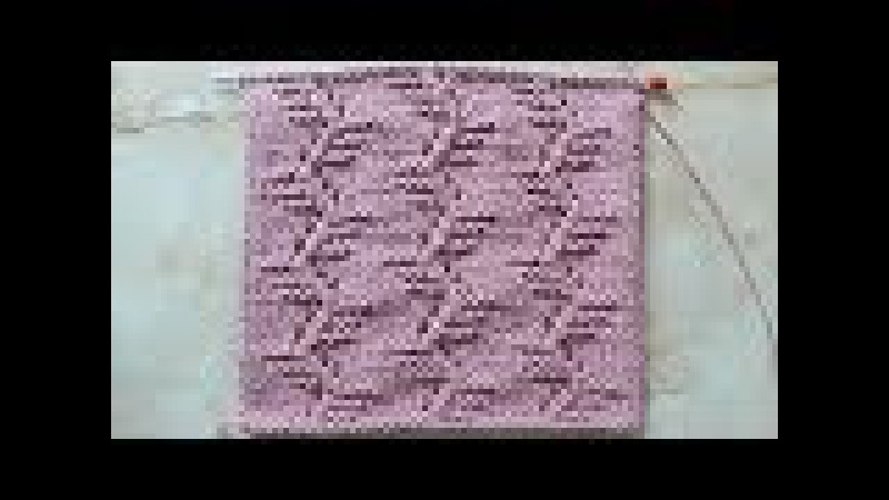Ажурная веточка Вязание спицами Видеоуроки