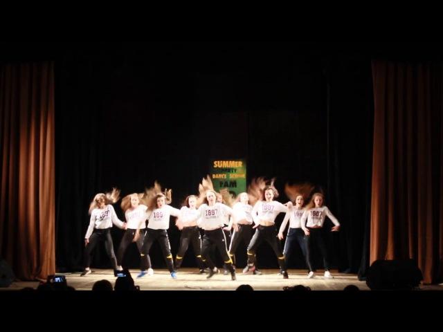 DS FAM ( отчетный концерт группа Дуслык., г. Казань)
