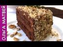 Шоколадно-Ореховый Торт (Просто Обалденный и Сочный)   Chocolate Nut Cake Recipe