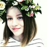 Регина Романова