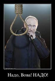 Тука: В этом году оккупированные территории Крыма и Донбасса не вернутся в состав Украины - Цензор.НЕТ 7001