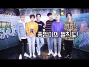[VIDEO MESSAGE] 170920 B.A.P @ HeyoTV «B.A.P's Private Life»