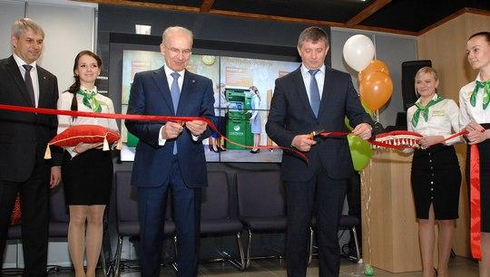 20 июня Сбербанк открыл первый на Урале офис в вузе. Отделение располо