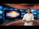 Новости Похвистнево ТВ 9 за 22 08 2017 г