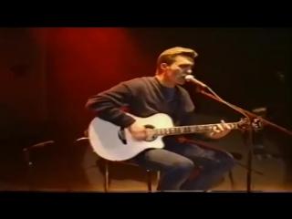 Наутилус Помпилиус -1996 - Акустика