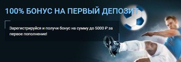 Прогноз Спартак - Северсталь