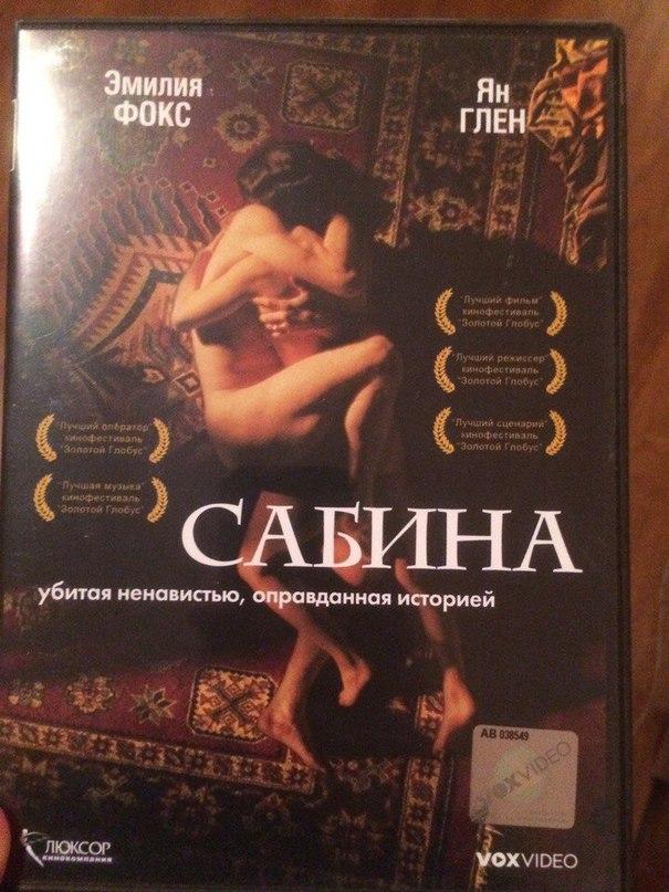 Сабина Керимова | Краснодар