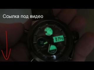 Часы AMST 3003. Купить часы АМСТ. Армейские часы.