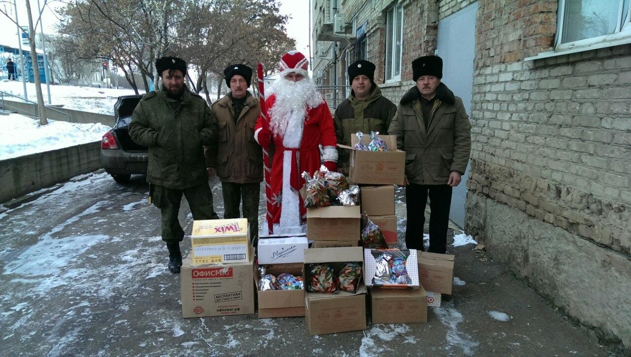 Казаки Луганского округа ВВД привезли подарки детям-сиротам Каменнобродского района