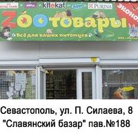 zoo_econom