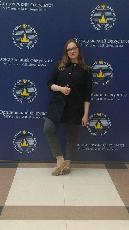 Юлия Дмитриева | Москва