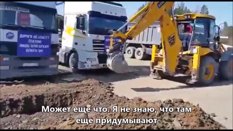 На ЕКАДе под Екатеринбургом окапывают лагерь дальнобойщиков