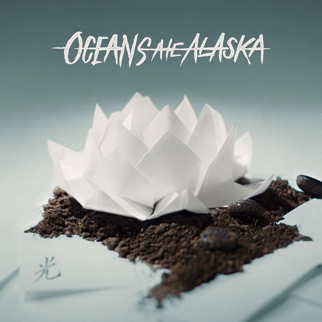 Oceans Ate Alaska - Hikari (2017)